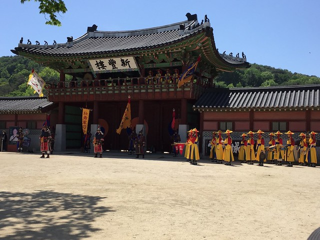 Hwaseong ceremony