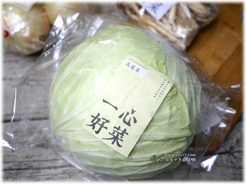 0515一心蔬菜011