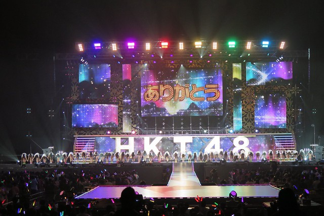 Event / Concert - HKT48 2018 Spring Arena Tour ~That's how Hakata