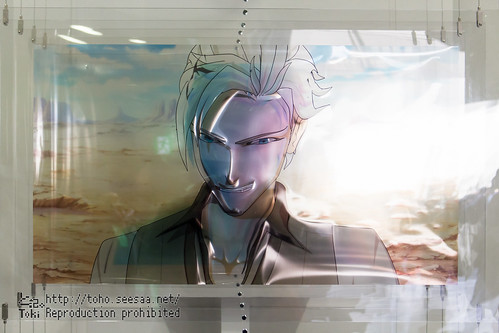 AJ2018_fgo_nitroP-45