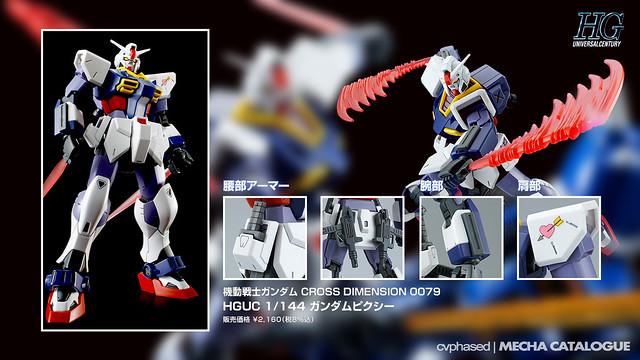 Bandai Hobby Online Shop Exclusive - HGUC Gundam Pixie