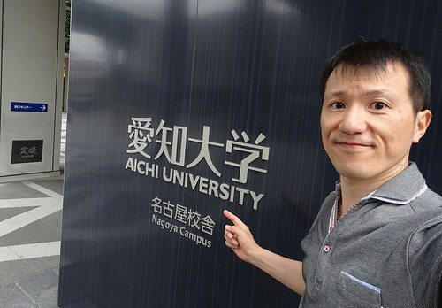 愛知大学さんまでの道のり