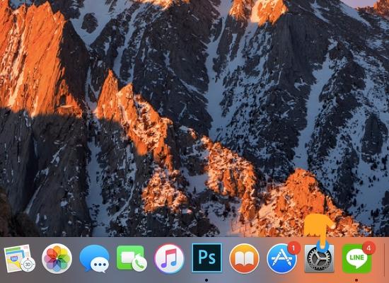 Hướng dẫn tắt màn hình trên Macbook - Cách tắt màn hình nhanh trên Macbook