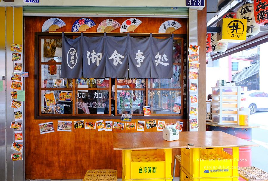 信兵衛 手作丼飯壽司。04