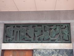 Sculpture at Winston Churchill House - Ethel Street, Birmingham