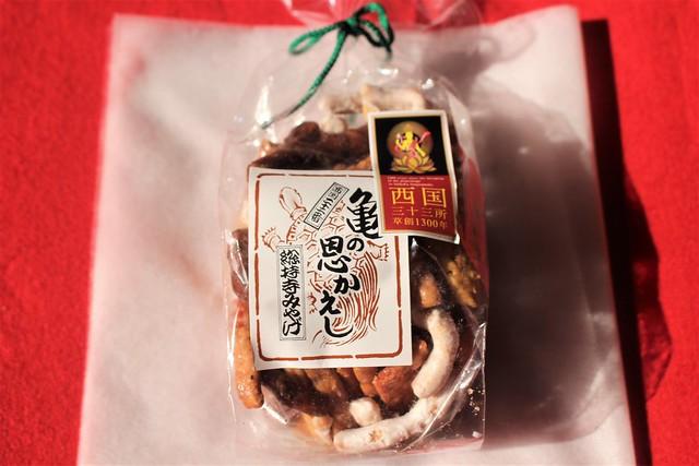 soujiji-sweets001