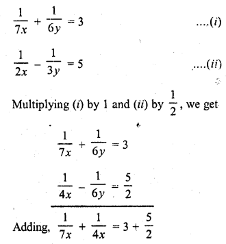 Maths RD Sharma Class 10 Solutions Chapter 3 Pair Of Linear Equations In Two Variables