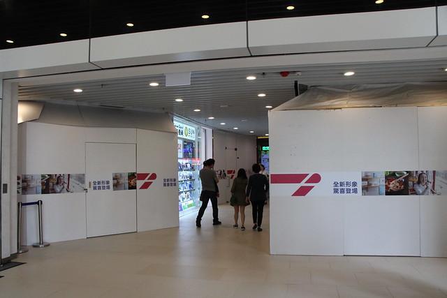 慈雲山中心不少商場正被收回進行翻新