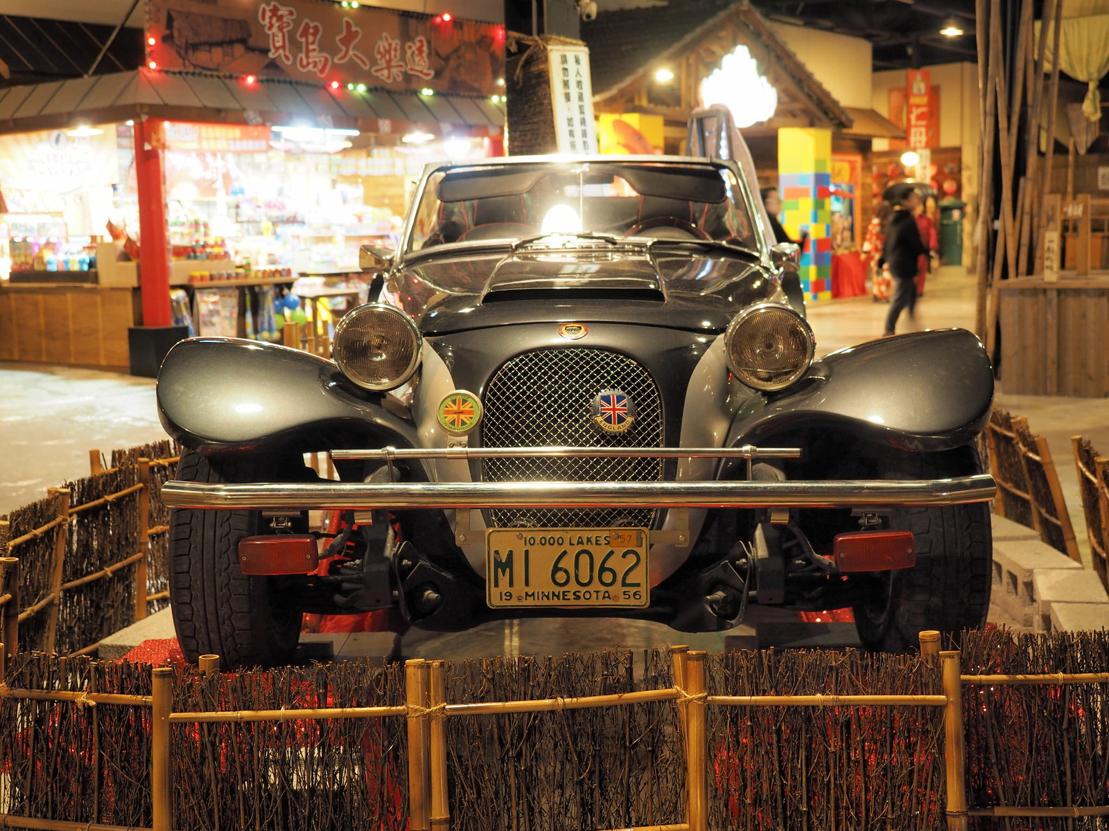 A vintage car on display
