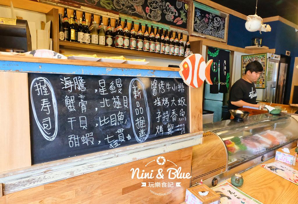 花山椒 台中日式定食 日本料理05