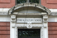 Ethical Culture School  Entrance