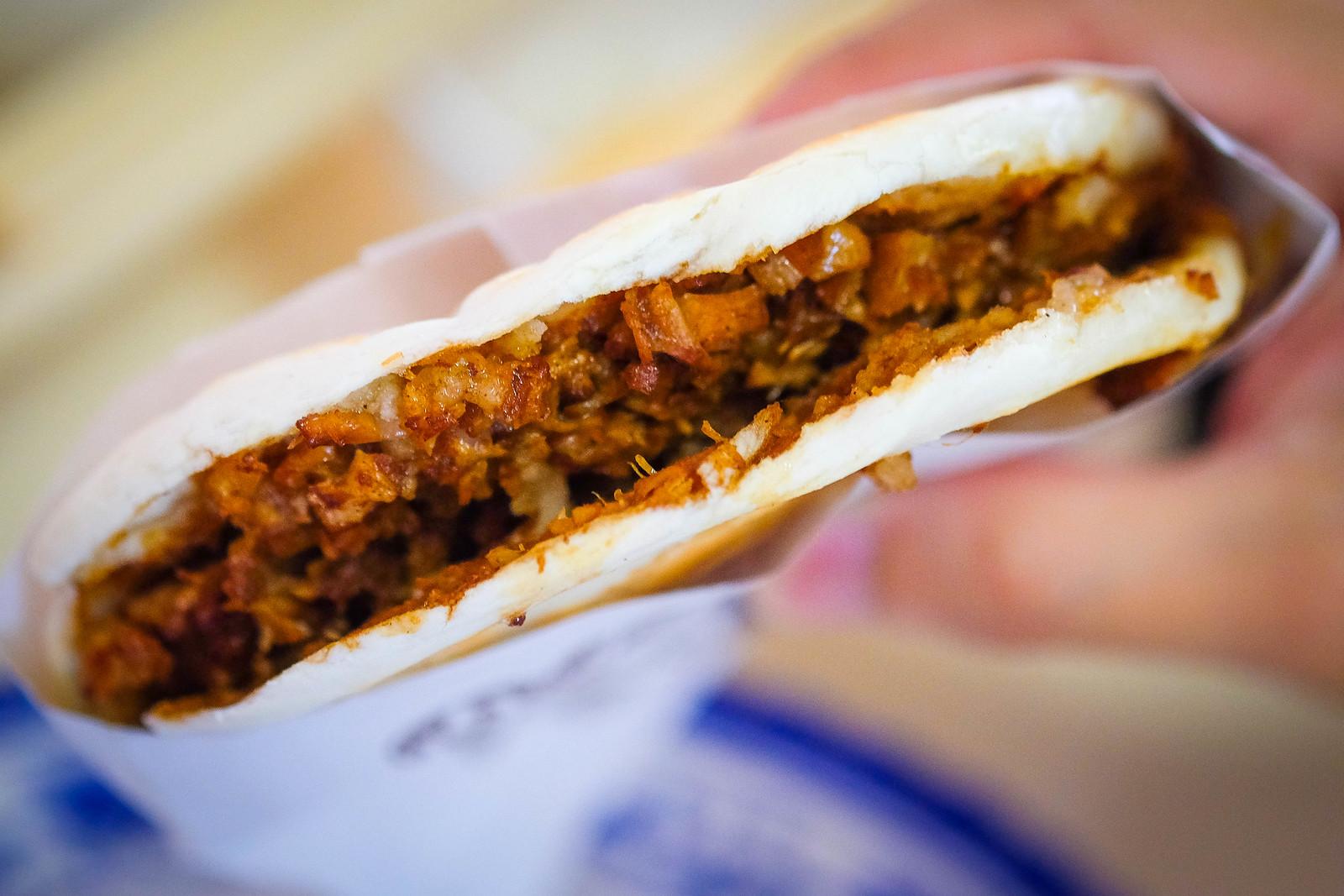 Shi Xiang Ge hamburger