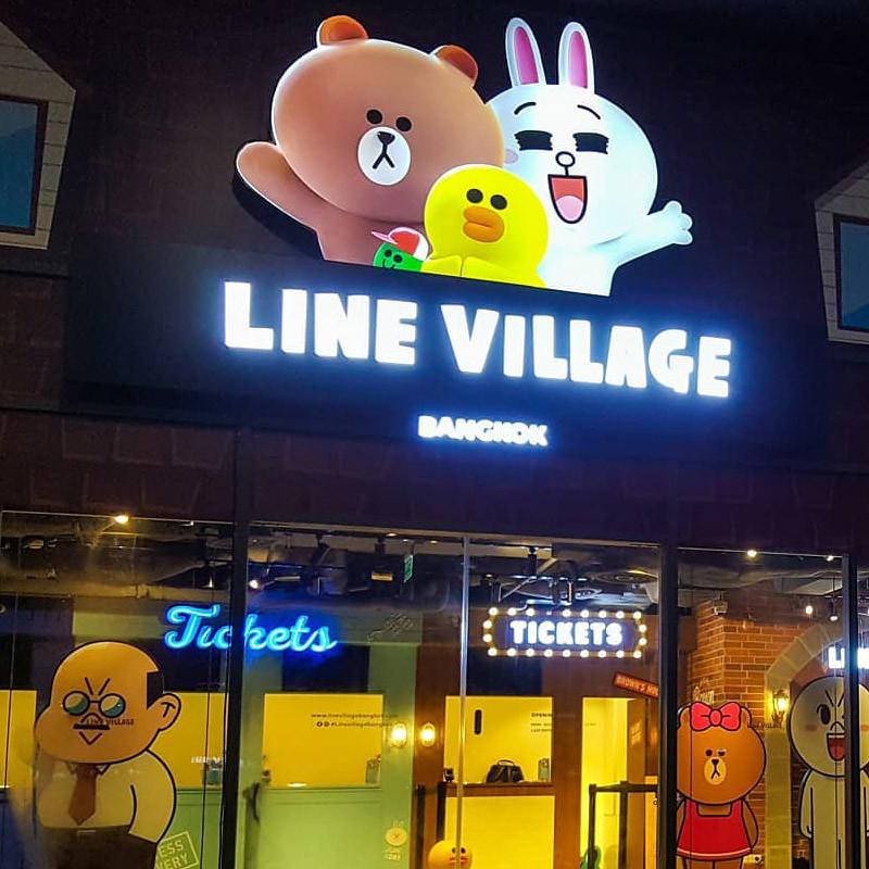 曼谷第一家,LINE Village Bangkok