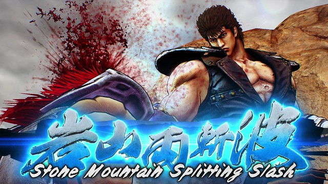 #E3 2018 Fist of the North Star: Lost Paradise Screens