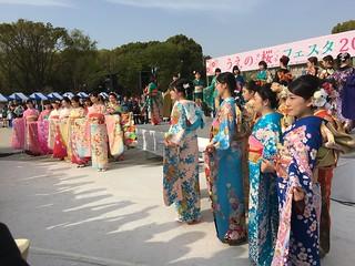 Ueno Park Kimono Show