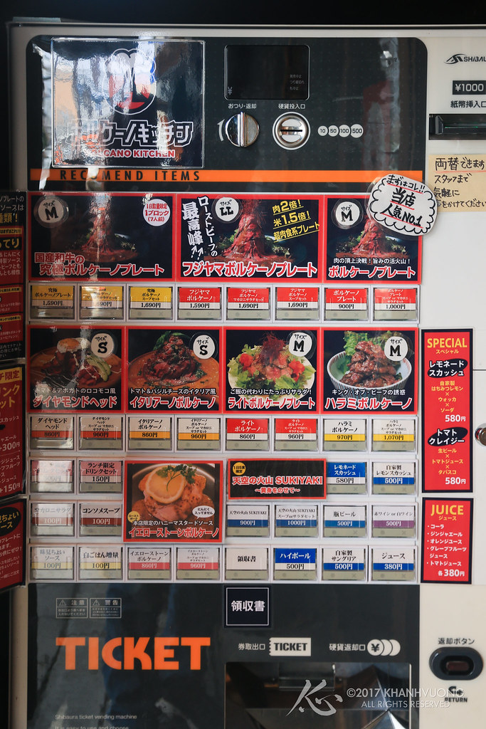 Volcano Kitchen 018 (Meal Ticket Machine).jpg