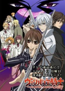 Vampire Knight Guilty (Ss2) - Vampire Kishi 2 (2008)