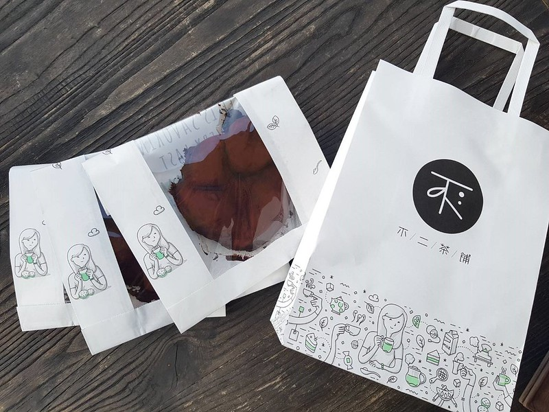士林不二茶舖-17docintaipei (1)