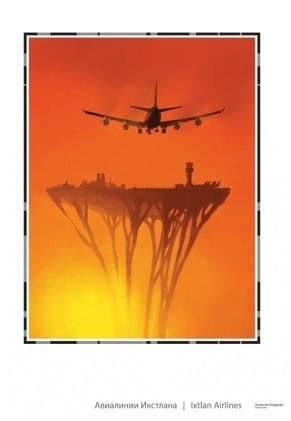 ixtlan-airlines