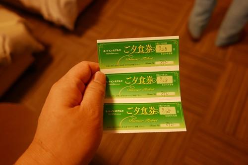 routeinnaoshimataiyokaku069