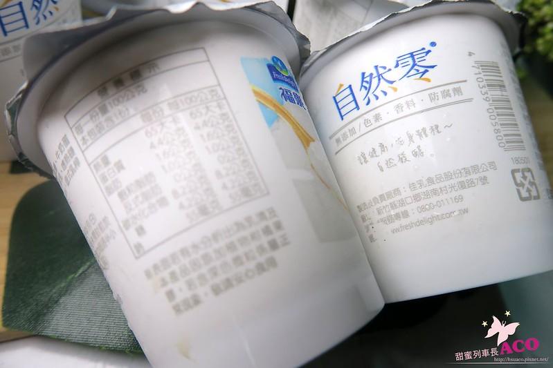 福樂自然零優格IMG_7634.JPG