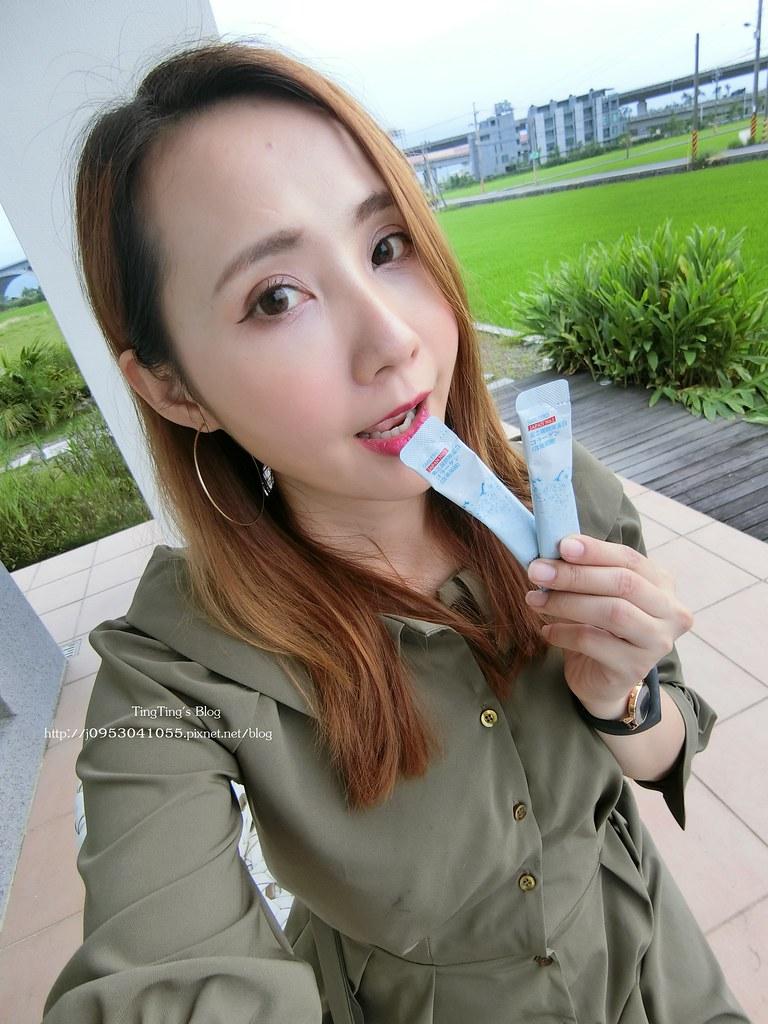 美之選膠原蛋白含透明質酸鈉(玻尿酸)-藍莓口味 (6)