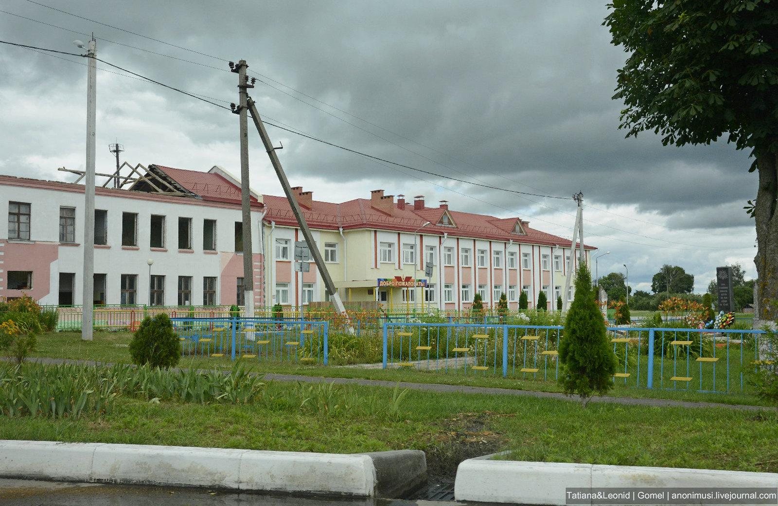 Деревенское лето. Беларусь