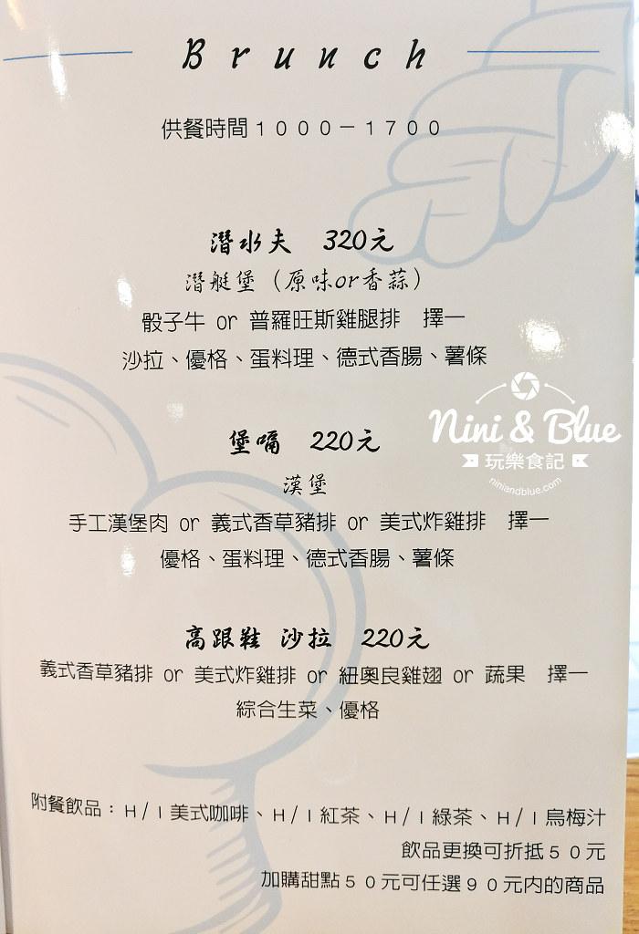 吧林咖啡 菜單 Menu 台中陜西路03