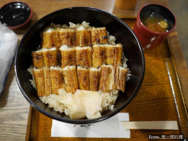 廣島-上野鰻魚飯17