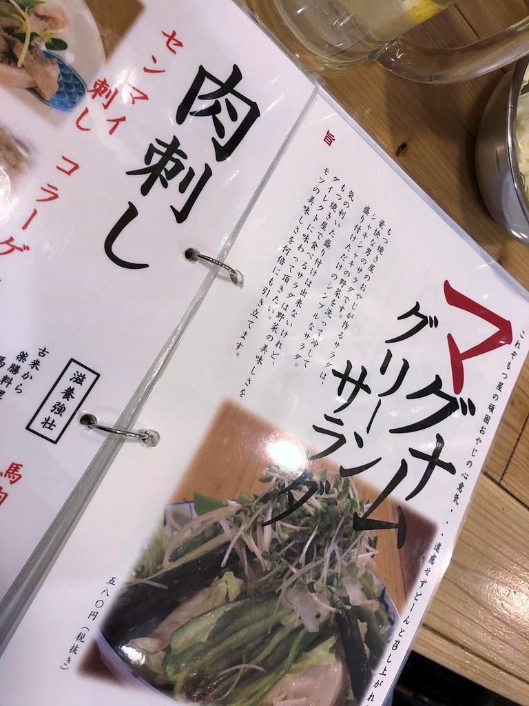 串屋横丁 両国東口店_3