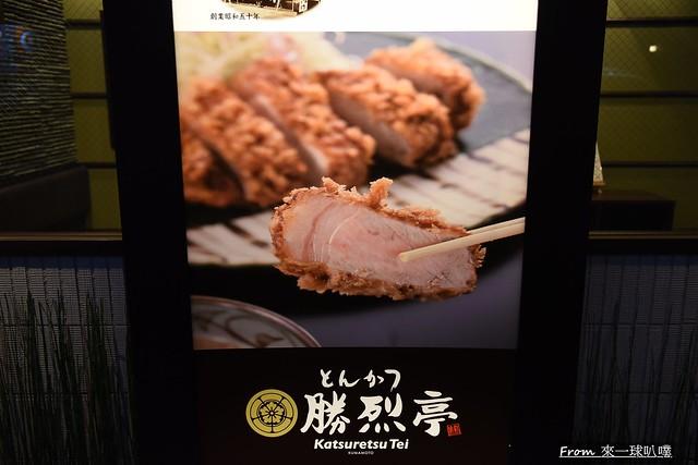 勝烈亭豬排 本店02