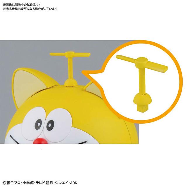 【新增官圖&販售資訊】Figure-rise Mechanics《哆啦A夢》有耳朵的「元祖哆啦A夢」! 元祖ドラえもん