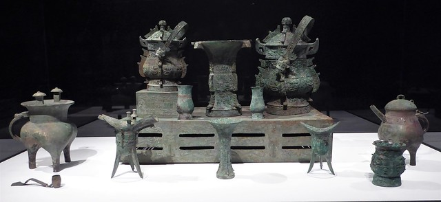 Chicago, Art Institute, Mirroring China's Past: Emperiors and Their Bronzes, Altar Set (Western Zhou dynasty, 1046-771 BC)