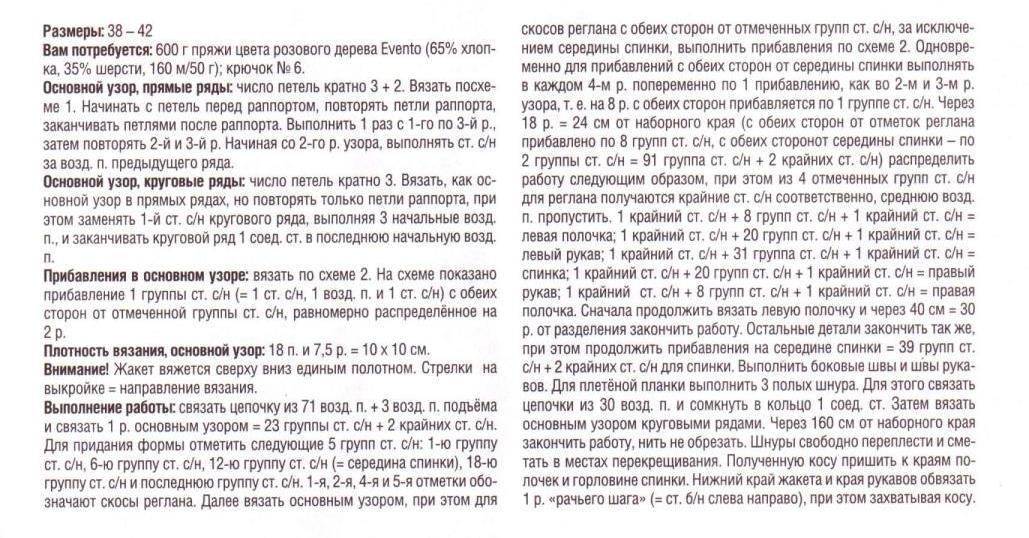 1814_МД 12.13 (25)