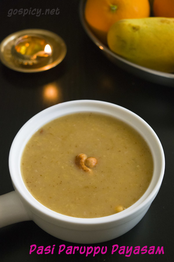 Paasi Paruppu | Moong Dal Payasam Recipe by GoSpicy.net