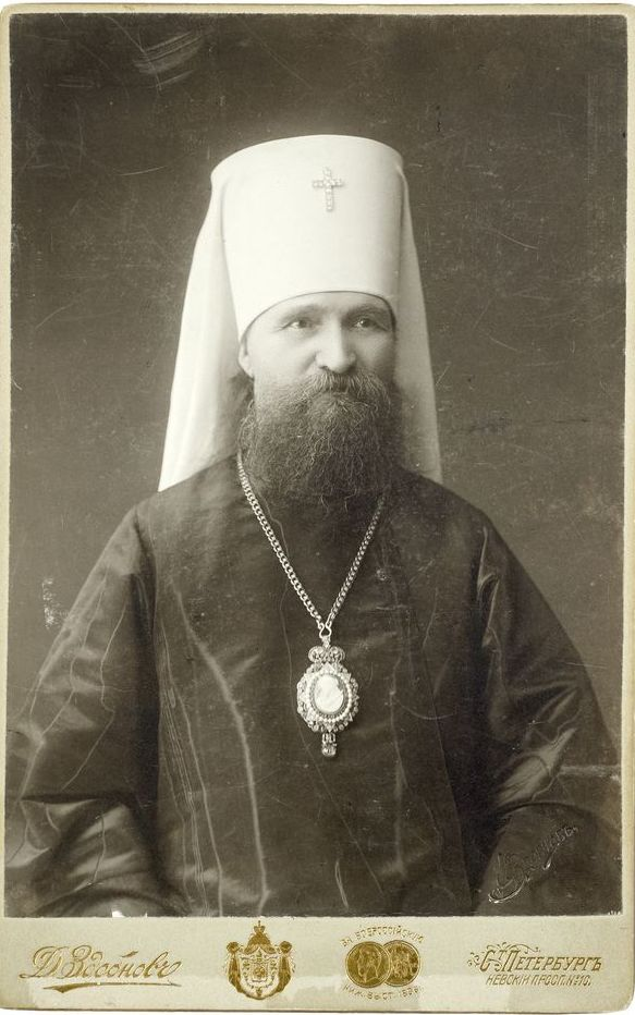 1910-е. Фото митрополита Санкт-Петербургского и Ладожского Владимира (Богоявленского)