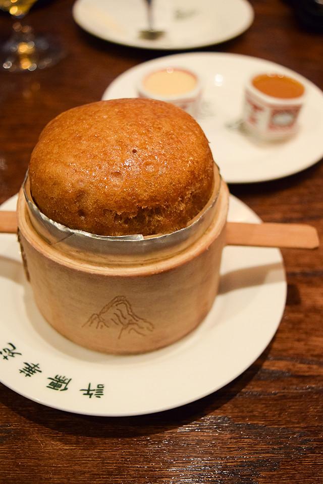 Ma Lai Cake at XU, Chinatown