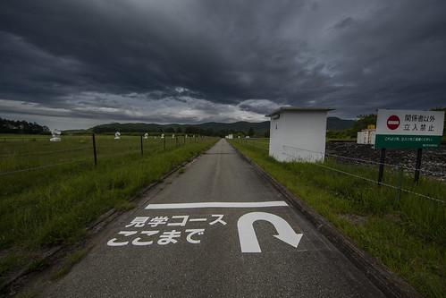 野辺山 電波天文台_04
