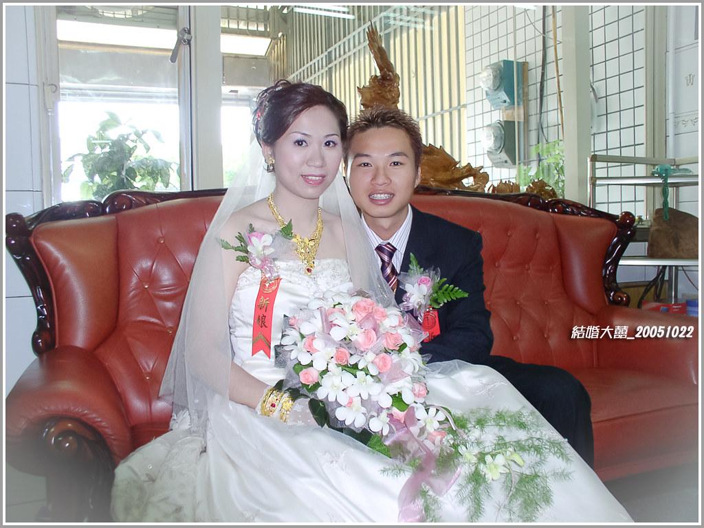 20051022_結婚大囍1
