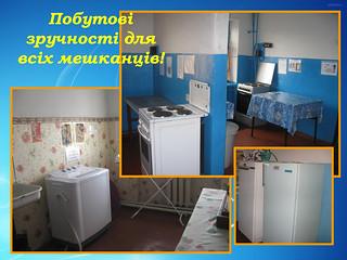 гуртожиток 2014-7