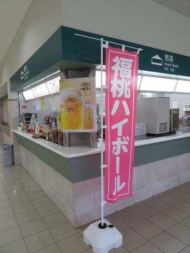 福島競馬場の売店バッカス