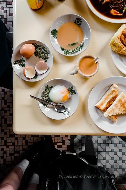 4.Restoran Hua Mui JB
