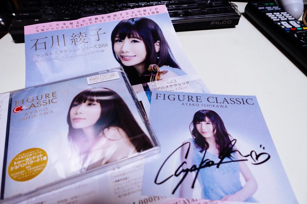 FIGURE CLASSIC 石川綾子