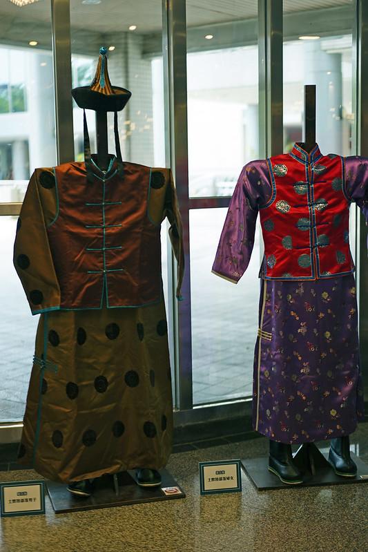 土默特部落服飾