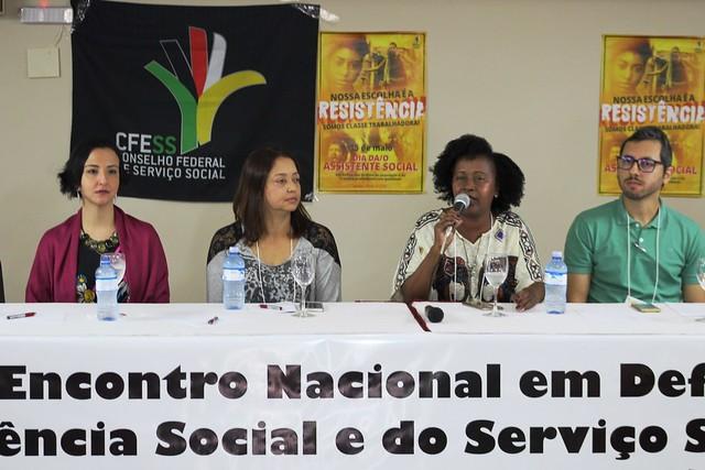 2° Encontro Nacional em defesa da Previdência Social e do Serviço Social no INSS