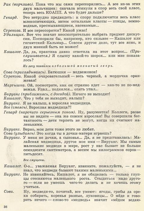 KOAPP6_38