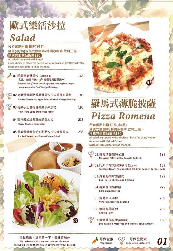 2018.05希拉menu印刷