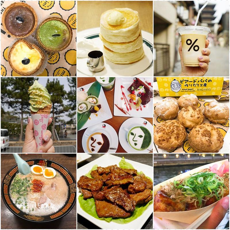 collage食物