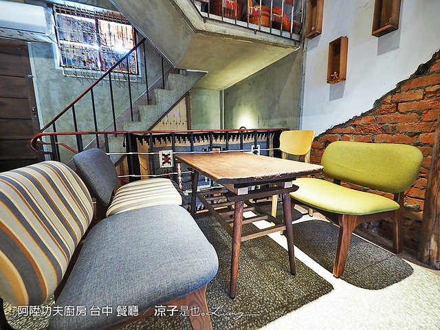 阿陞功夫廚房 台中 餐廳 20