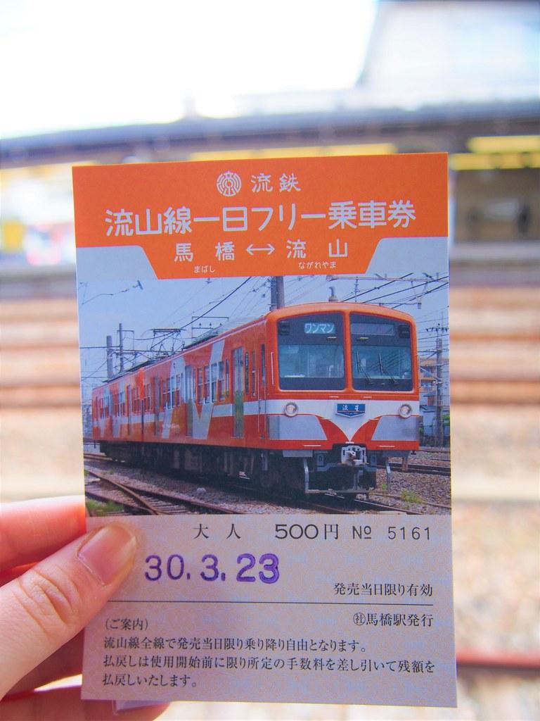 P3230032